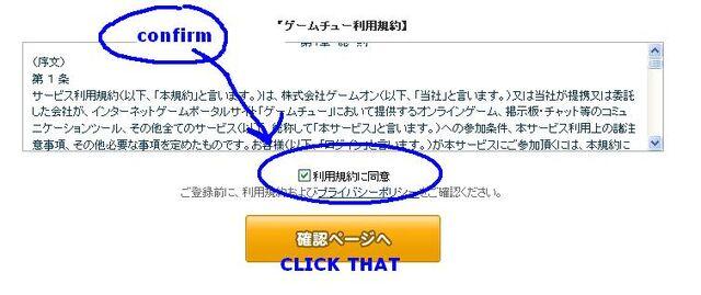 File:Signup3.jpg