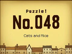 File:Puzzle-48.png