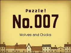 File:Puzzle-07.png