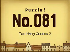 File:Puzzle-81.png