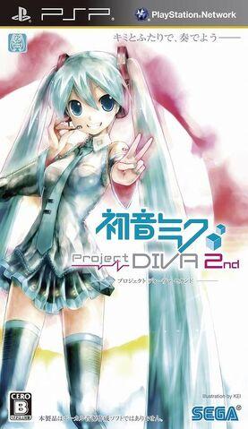 File:Project Diva 2nd.jpg