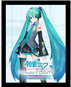 File:Okawari.png