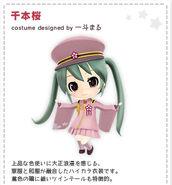 Mirai2 Senbonzakura
