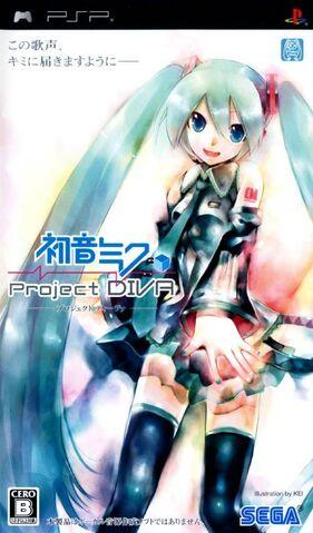 File:Hatsune Miku Project Diva Cover.jpg