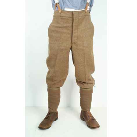 File:Trousers.jpg