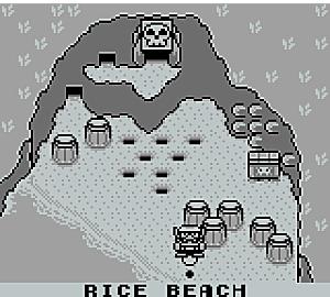 File:Rice beach.jpg
