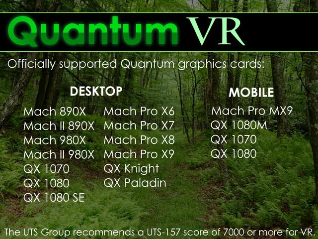 File:QuantumVR.png