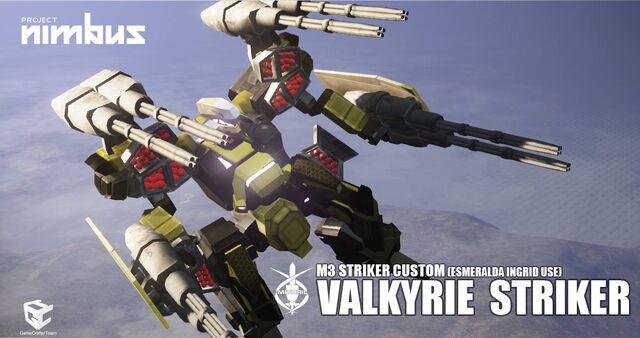 File:M3Striker.jpg