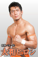 Hiroshi Yamato 2