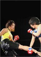 Akiko Inoue
