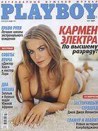 Playboy - March 2009 (Ukraine)