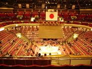 Ryōgoku Kokugikan arena