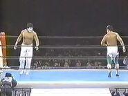 WCW-New Japan Supershow III.00017