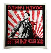 Danny Havoc Propaganda Decal
