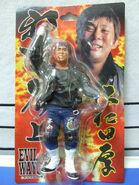 Atsushi Onita Toy 1