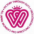 All Japan Women's Pro Wrestling Logo.jpg
