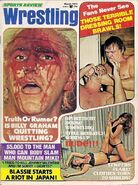 Sports Review Wrestling - March 1975