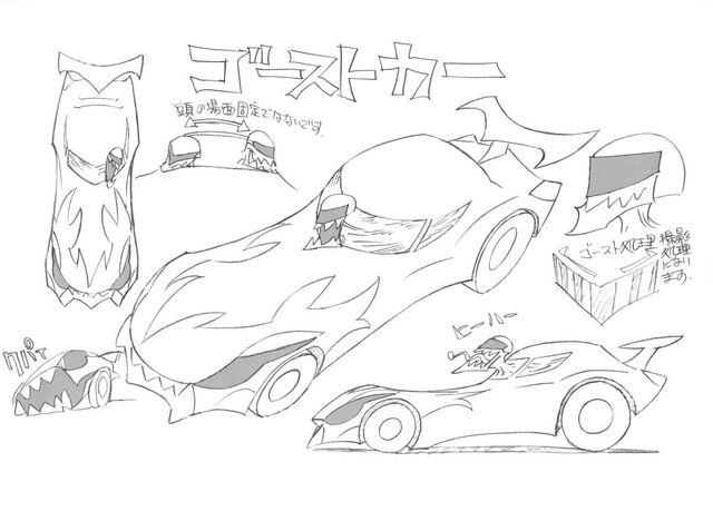 File:Crazy Crazy Cabbie design.jpg