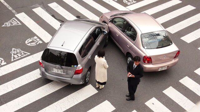 File:Japanese car accident.jpg