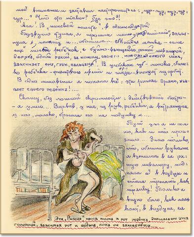File:Kersnovskaya Killing Baby 7 45.jpg