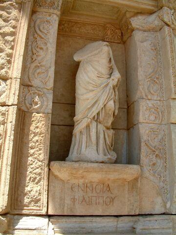File:Efez Celsus Library 4 RB.jpg
