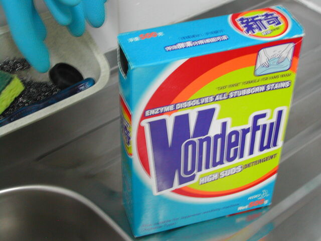 File:Washingpowder.jpg