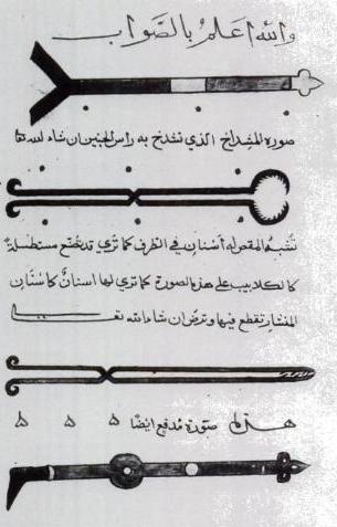 File:Zahrawi1.png
