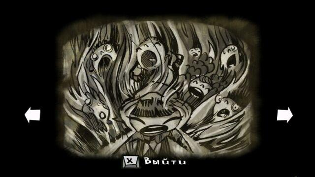 File:Hauntedbytheterrors.jpg