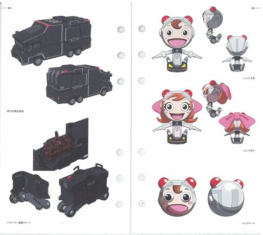 File:Akane Booklet 4.jpg