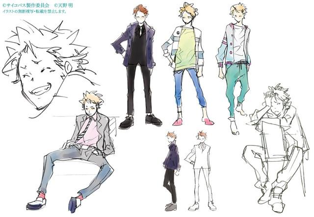 File:Design - Shusei 1.jpg