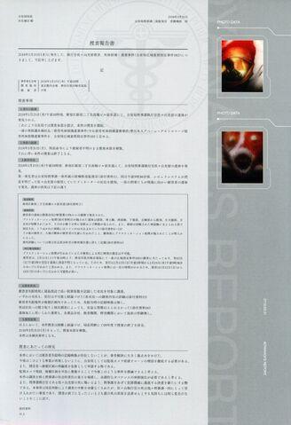 File:Report 4.jpg