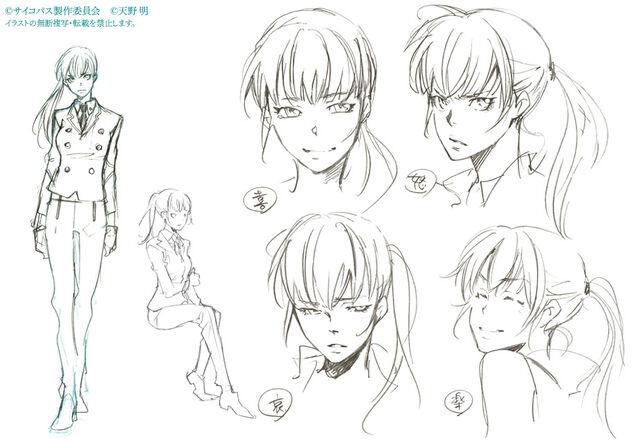 File:Design - Yayoi 1.jpg