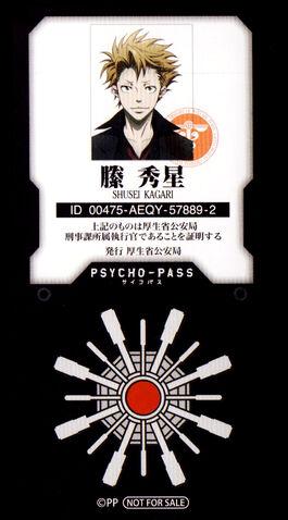 File:Official - Shusei 12.jpg
