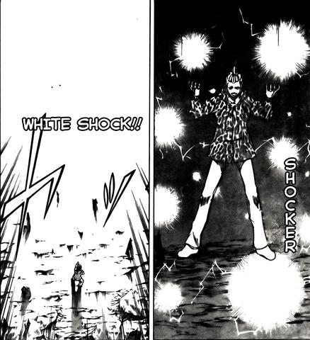File:Haruhiko White Shock.png