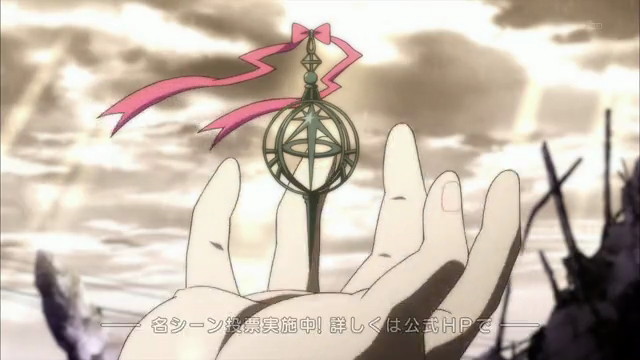 File:Madoka-grief-seed.png