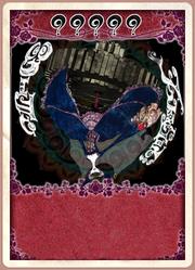 Card Walpurgis