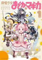 Manga Vol.1 Cover
