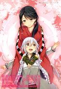 SuzuMagi-vol-2-Suzune-and-Tsubaki