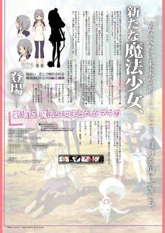 File:2ch Asumi Original.jpg