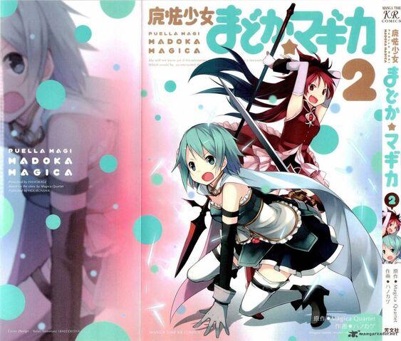 File:Mahou-shoujo-madoka-magica-2089421.jpg