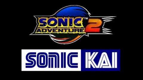 Sonic Adventure 2 Music REUNION