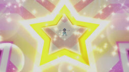 Rinne star