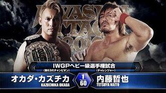 NJPW Free Match:オカダ・カズチカvs内藤哲也(2016.4.10)