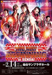 The New Beginning in Sendai