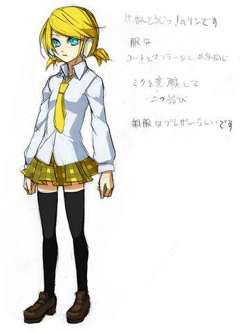 File:Rin1Concept.jpg