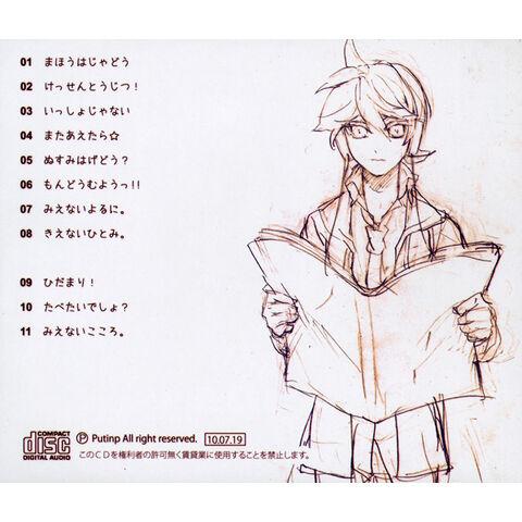 File:Len art for album part 2.jpg