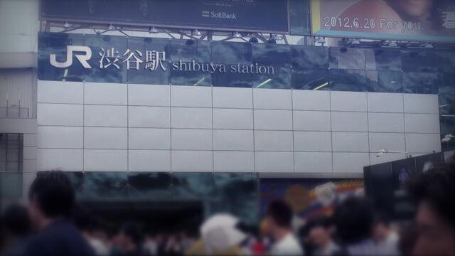 File:Shibuya.jpg
