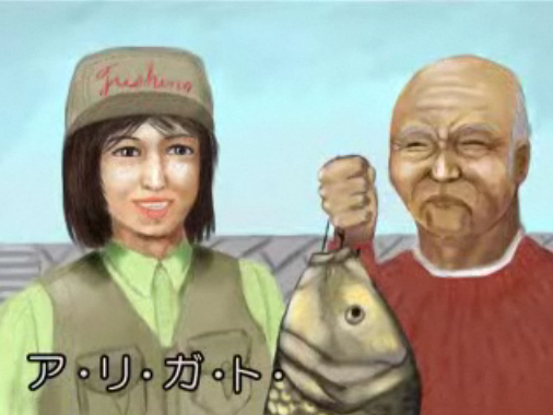 File:Hajimete no koi.png