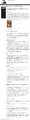Thumbnail for version as of 13:35, May 18, 2010