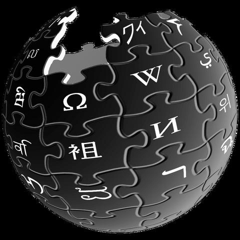 File:Wikipedia Cite.png